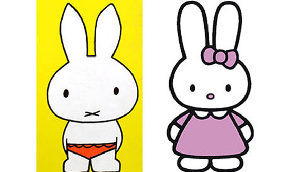 Who remembers Miffy?
